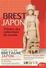 Brest-Japon. Trésors des collections du musée. Exposition du 28 mars au 17 juin 2012.