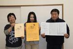 特別支援教育懇談会が作成した「ほっとマップ」。中央が鹿川会長