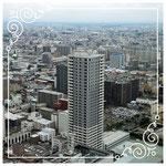 〒060-0907 北海道札幌市東区北7条東1丁目1-6 プレミスト札幌ターミナルタワー PREMIIST Sapporo Terminal Tawer