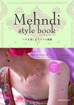 『Mehndi style book』