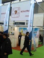 上海国際工業博覧会