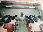 ◆1988 開所クルセード