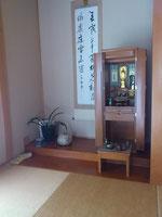 モダン仏壇直置13×41号タモ