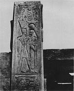 Stele di Karnak, Egitto, 1850 circa, foto di Maxime Du Camp
