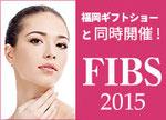 福岡国際ビューティー ショー FIBS 2015 イアーアート 出展 バナー