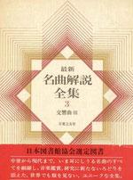 野田暉行、Teruyukji Noda Book