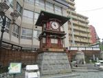 Botchan Clock