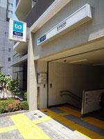 のびのび荘最寄駅 西早稲田