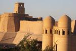 Stadtmauer von Kiva