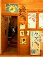 お店の入り口です(^-^)