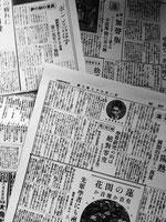 昭和10年7月、8月、昭和11年の全3回の'論争'