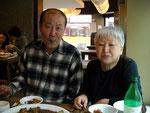 李賢淑先生と御主人
