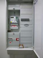 Kleinbiogasanlagen mit Gülle Elektro Einspeisung