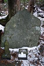津要和尚の墓