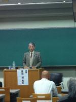 原田朗先生