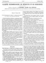Étude historique et critique sur L'ART MÉDICAL EN CHINE  par Ernest MARTIN (18xx-) Gazette hebdomadaire de médecine et chirurgie, Paris, 1872.