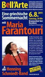 Μαρία Φαραντούρη