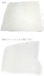 厚い和紙・薄い和紙