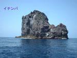 イナンバ島
