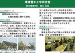 hosokawa_labo.