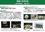 fukuhara_labo.