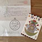 青森県 八戸市 はっち市 クラフト そがまつみ sogamatsumi+wool そがまつみフェルト
