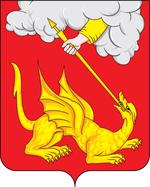 Герб города Егорьевск.