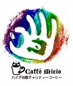 ハイチチャリティーコーヒ— by CaffeMicio