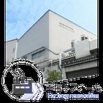 工場営繕の工事写真