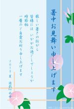 2013朝顔
