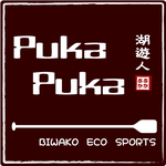 """alt=""""プカプカのブログです びわ湖でエコスポーツで遊ぼう"""""""