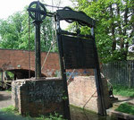 Kings Norton guillotine lock