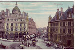 New Street after the demolition of Christ Church 1897. The GPO is on the right, Christ Church site on the right. Image from Our Past History - see Acknowledgements.