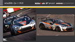 win358様:2020年美羽CUP_レース2