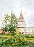 Германова башня