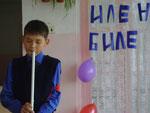 19.10.11. Мадьяров Ф. исполнил башкирскую мелодию.