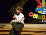 8.11.11.Самый юный участник - Гареев А. в роли бездомного котенка