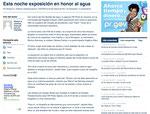 El Vocero web (Puerto Rico's newspaper)- 2011