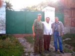 Петр, RA6LCJ (Новочеркасск, на фото в центре)