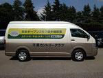 日本オープンゴルフ選手権開催事前告知用ウインドウラッピング(3台施工)