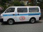 松戸市常盤平児童福祉館の車両への部分ラッピング(まつドリ)