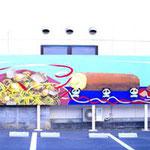 画家原田章生先生の長い壁画の先に当店があります。かわいい隠し絵を探してみてね