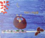 Camille, 10 ans et demi (acrylique et collages sur toile)