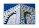 Moschea di Omar - particolare