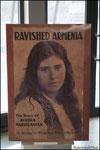 Eroina Armena