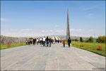 Yerevan - memoriale del Genocidio