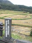 国指定 重要文化的景観 田染荘小崎の農村景観