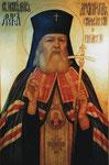 Святой исповедник Лука Ясенецкий.