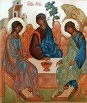 Святая Троица, аналойная.