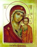Образ Казанской Пресвятой Богородицы.
